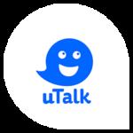 inter Partners_utalk